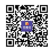 淘宝客系统_淘客小程序-花卷云工具微信