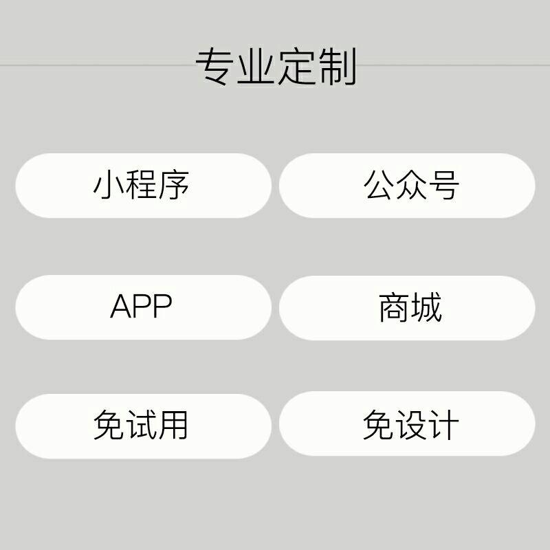 类似芝麻鲸选app开发要多少钱